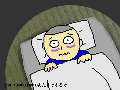 夜勤睡眠の取り方タイトルイラスト