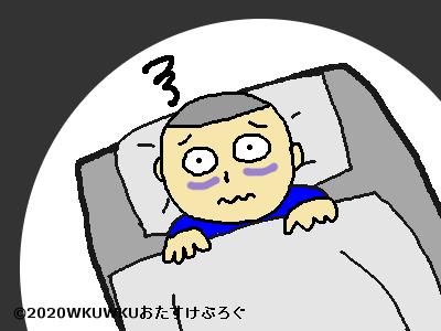夜勤の睡眠のとり方タイトルイラスト