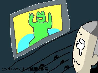 イオンシネマのイラスト