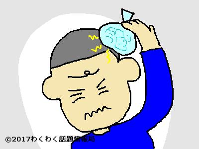 頭を氷で冷やすイラスト