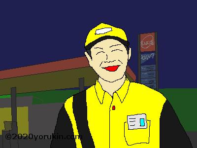 ガソリンスタンド店員のイラスト