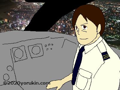 パイロットのイラスト