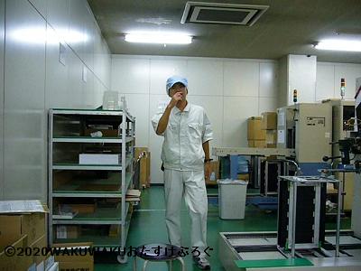 大阪勤務時代のけいすけ
