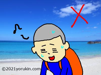 ビーチにお出かけするイラスト