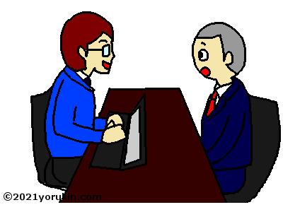 転職エージェント面談のイラスト