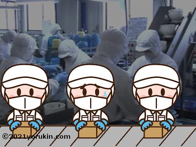 食品工場のイラスト